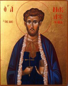 Παράκληση εις τον Άγιο Νικόλαο εκ Μετσόβου