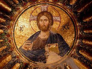 Παράκληση εις τον Ιησού Χριστό επ απειλής πολέμου