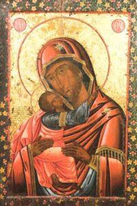 Παράκληση εις την Παναγία Παρηγορίτισσα