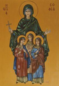 Παράκληση εις την Αγία Σοφία και εις τας τρείς Θυγατέρας αυτής Πίστη, Ελπίδα και Αγάπη