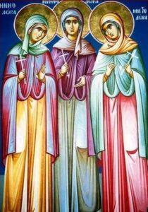 Παράκληση εις τις Αγίες Μάρτυρες Μηνοδώρα Μητροδώρα Νυμφοδώρα