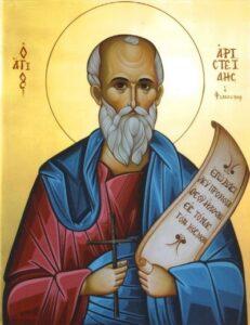 Παράκληση εις τον Άγιο Αριστείδη