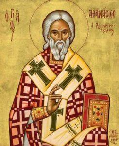 Παράκληση εις τον Άγιο Αθανάσιο Επίσκοπο Χριστιανουπόλεως