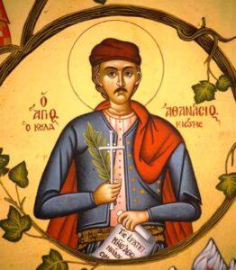 Παράκληση εις τον Άγιο Αθανάσιο ο Κουλακιώτης