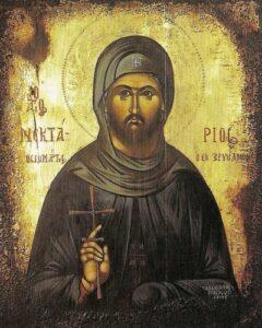 Παράκληση εις τον Άγιο Νεκτάριο τον Νέο εκ Βρύουλλων