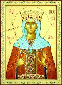 Read more about the article Βίος Οσίας Θεοδώρας Βασίλισσας Άρτας