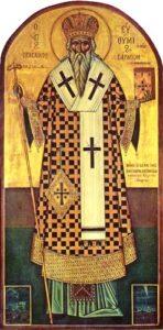 Χαιρετισμοί εις τον Άγιο Ευθύμιο Επίσκοπο Σαρδέων