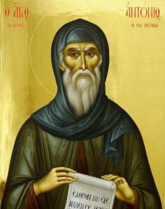 Χαιρετισμοί εις τον Άγιο Αντώνιο τον Νέο