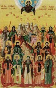 Χαιρετισμοί εις τους Αγίους Ιερομάρτυρες της Ι. Μ. Καντάρας Κύπρου