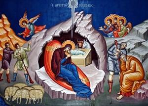 Χαιρετισμοί εις την Γέννηση του Κυρίου Ιησού Χριστού