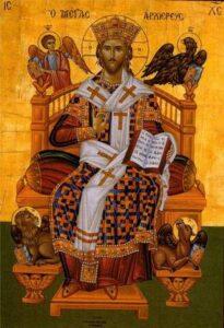 Παράκληση εις τον Δεσπότη Χριστό για την Δευτέρα Αυτού Παρουσία