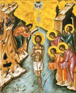 Παράκληση εις την Βάπτιση του Κυρίου ημών Ιησού Χριστού
