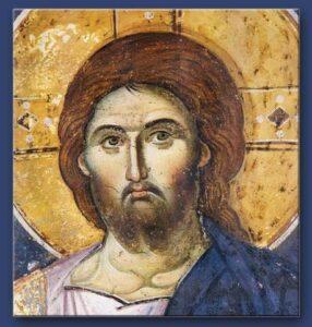 Παράκληση εις τον Ιησού Χριστό για την Οικονομική Κρίση