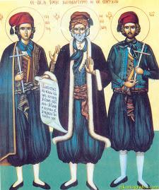 Χαιρετισμοί εις τους τρεις Νεομάρτυρες εκ Σπετσών