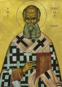 Read more about the article Χαιρετισμοί εις τον Άγιο Γρηγόριο τον Θεολόγο