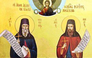 Παράκληση εις τους Αγίους Οσιομάρτυρες Θεοφάνη και Παίσιο