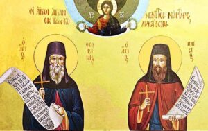 Read more about the article Βίος Οσιομαρτύρων Θεοφάνη και Παίσιο