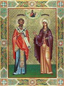 Παράκληση εις τους Αγίους Χρύσανθο και Δαρείας