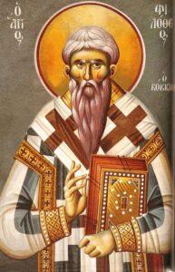 Παράκληση εις τον Άγιο Φιλόθεο