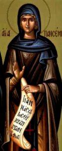 Παράκληση εις τους Οσίους Θεοφάνη και Πανσέμνης