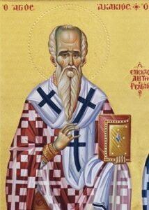 Read more about the article Παράκληση εις τον Άγιο Ακάκιο Eπίσκοπο Λητής
