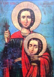 Read more about the article Παράκληση εις τον Άγιο Θεόδωρο Δαρδανελίων