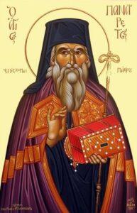 Παράκληση εις τον Άγιο Πανάρετο