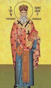 Read more about the article Παράκληση εις τον Άγιο Παυσίκακο