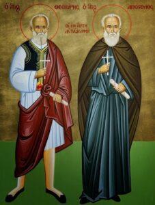 Read more about the article Χαιρετισμοί εις τους Οσίους Θεοχάρη και Απόστολο